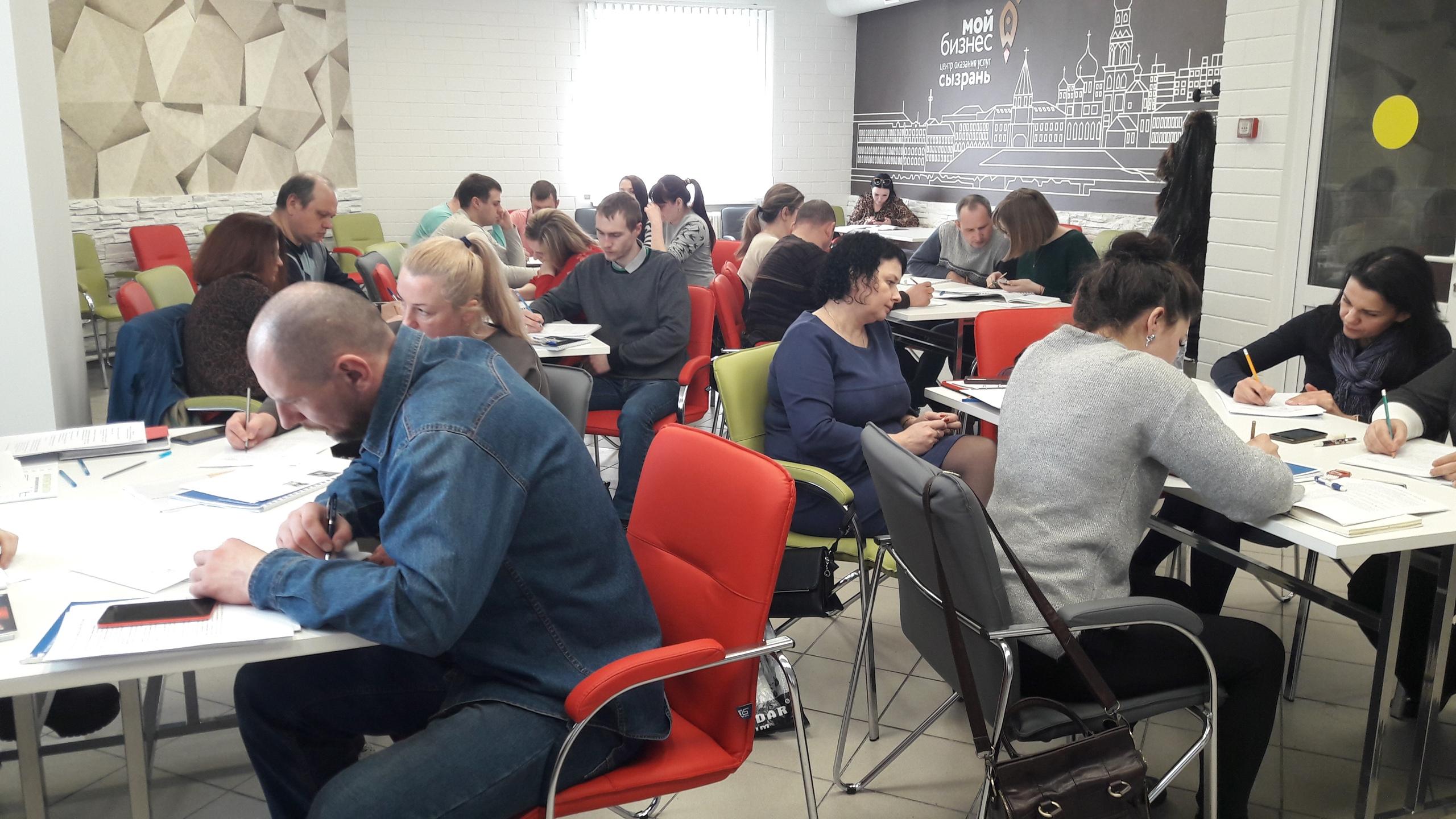 Набор слушателей на тренинг по теме «Проверки субъектов МСП»